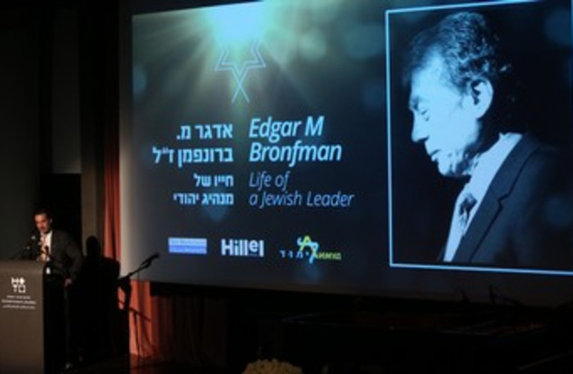 Matthew Bronfman pays homage to his late father, Edgar, in Jerusalem. (photo credit: MARC ISRAEL SELLEM/THE JERUSALEM POST)