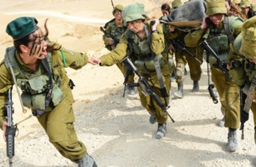 IDF female soldiers training (photo credit: COURTESY IDF SPOKESMAN'S OFFICE)