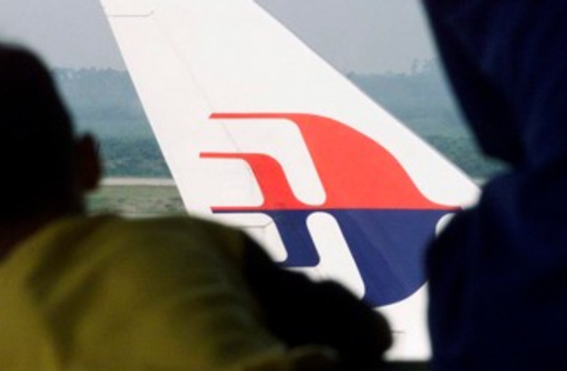 Malaysian Airlines plane (file) (photo credit: REUTERS)
