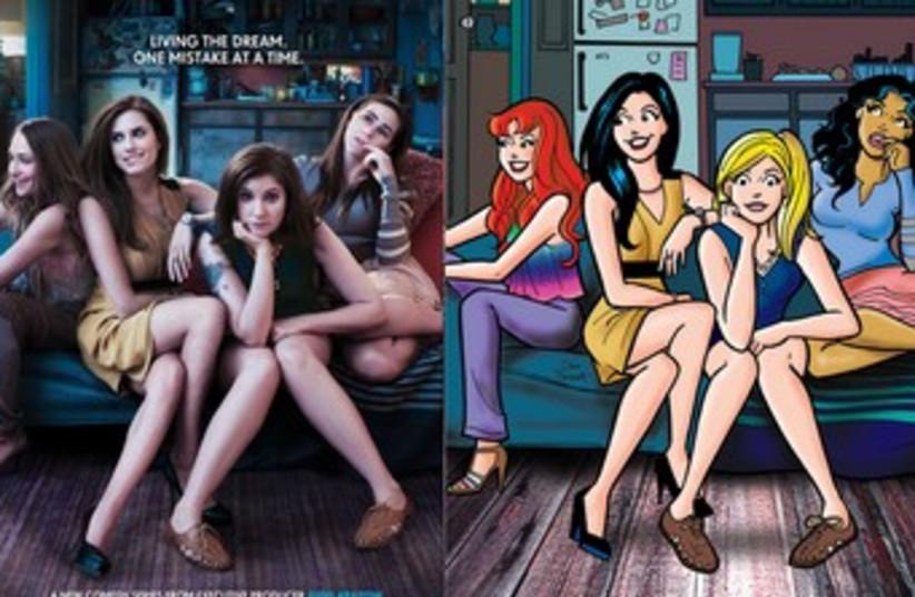 'Girls' Archie comics (photo credit: Courtesy)