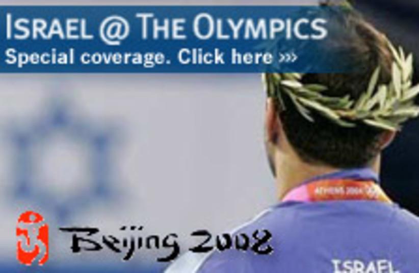 olympic promo 224 (photo credit: )
