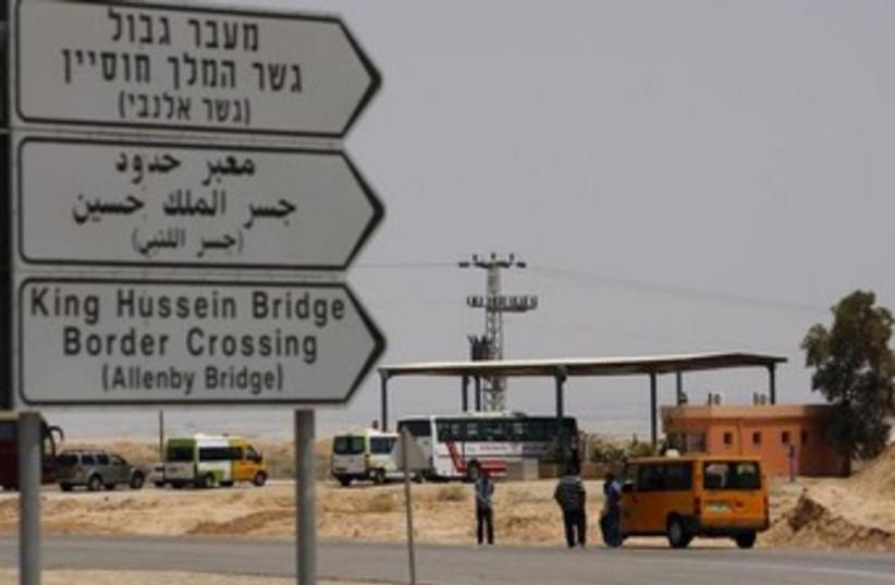 The bridge crossing near the border with Jordan. (photo credit: REUTERS)