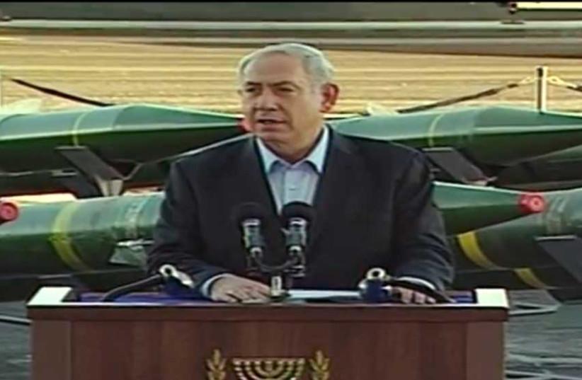 Netanyahu at Klos C (photo credit: screenshot)