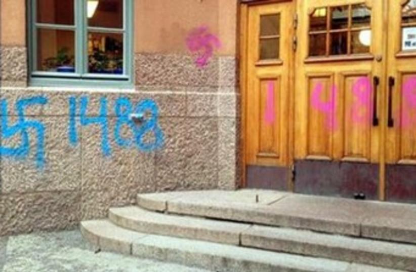 Graffiti on Stockholm school. (photo credit: Courtesy)