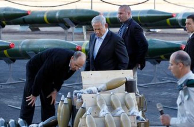 Netanyahu and Ya'alon inspect Klos C weapons cache (photo credit: REUTERS)