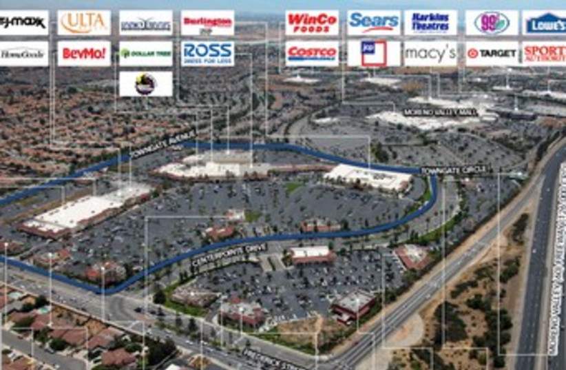 Commercial center. (photo credit: Courtesy)