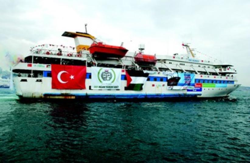 Le Mavi Marmara, symbole d'une relation israélo-turque dégradée (photo credit: Wikimedia Commons)