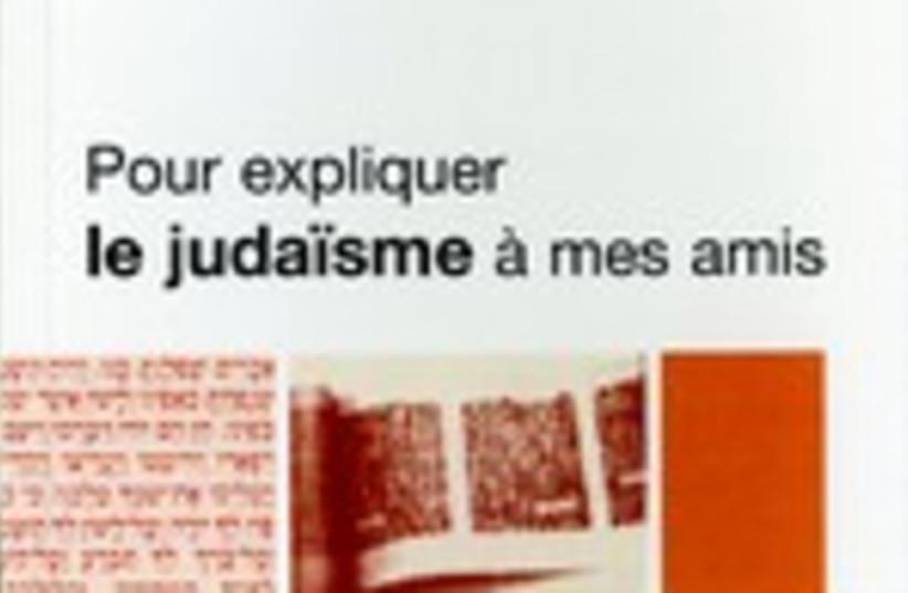 Pour expliquer le judaisme à mes amis (photo credit: DR)