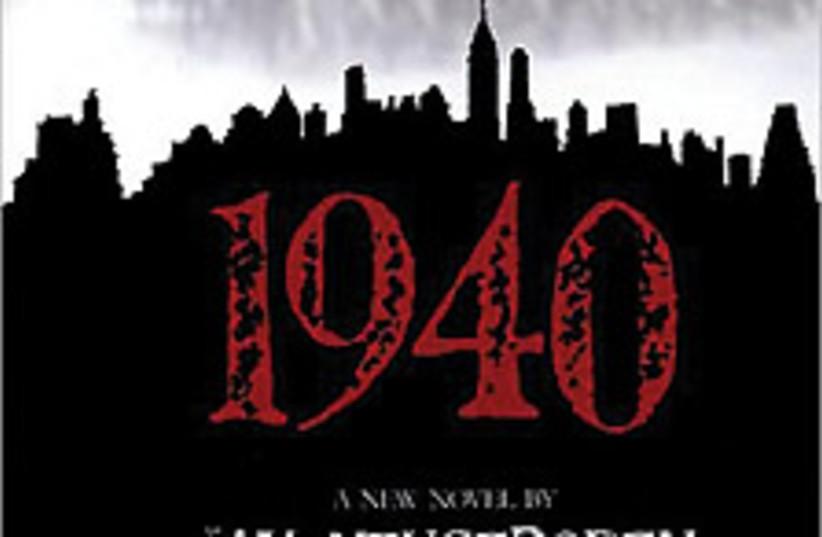 1940 book 88 224 (photo credit: Courtesy)