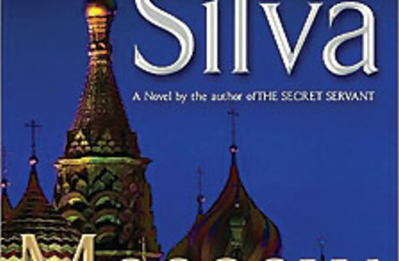 moscow book 88 224 (photo credit: Courtesy )