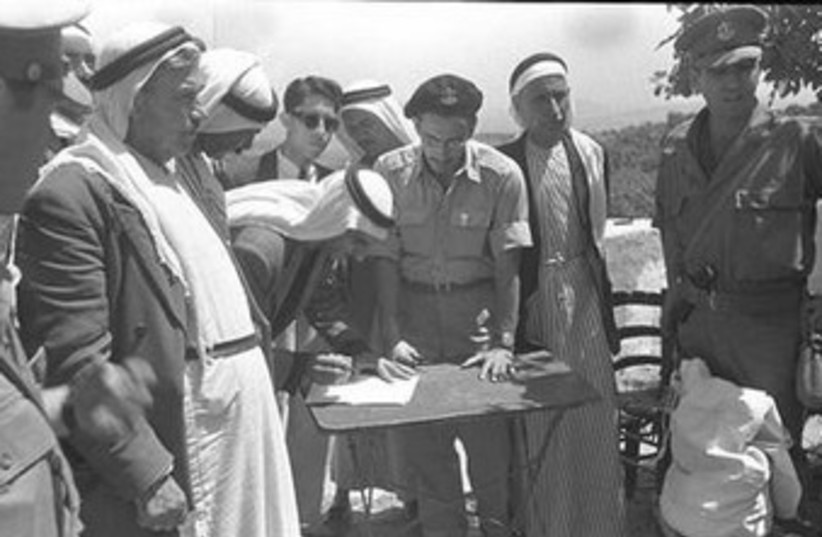 Umm el-Fahm leaders sign declarations of allegiance to Israel on May 20, 1949  (photo credit: Courtesy)