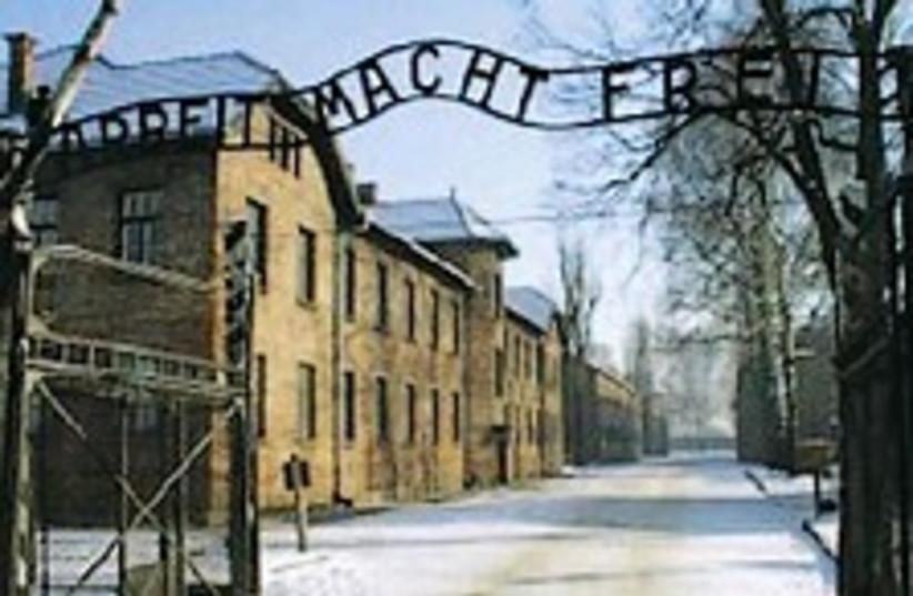 Auschwitz 224.88 courtes (photo credit: Courtesy)
