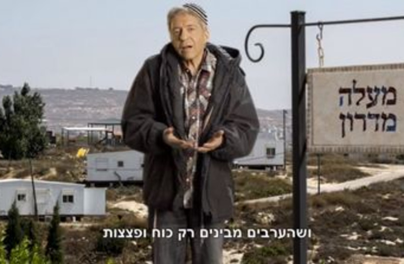 Former Meretz chief Yossi Beilin in the Peace Now clip. (photo credit: YOUTUBE SCREENSHOT)