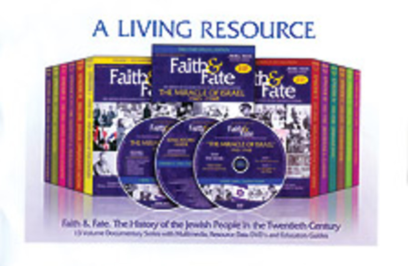 fate disk 88 224 (photo credit: Courtesy)