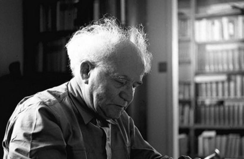Knesset exhibit: David Ben-Gurion 1954 (photo credit: KNESSET)