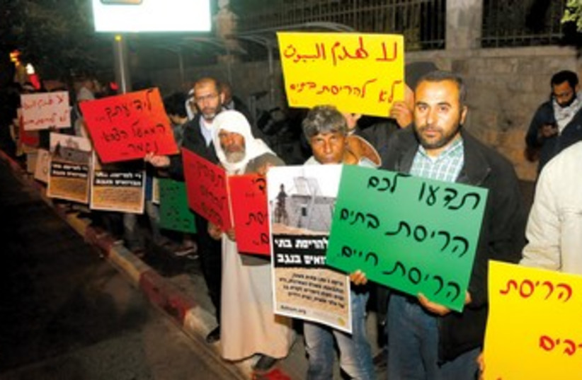 DEMONSTRATORS HOLD placards in front of the Prime Minister's Residence yesterday, protesting the demolition of Beduin houses in the Negev. (photo credit: MARC ISRAEL SELLEM)