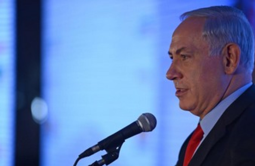 Netanyahu at Negev Conference (photo credit: KOBI GIDEON/GPO)