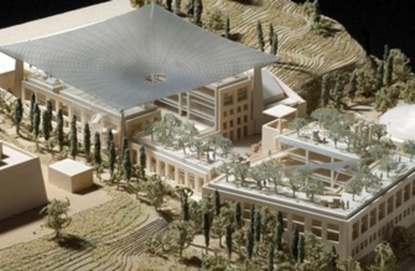 Rendering of Archeology library. (photo credit: Israel Antiquities Authority)