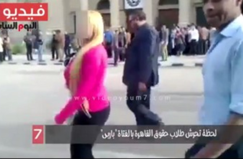 Female Egyptian student harrased on Cairo campus (photo credit: YOUTUBE SCREENSHOT)