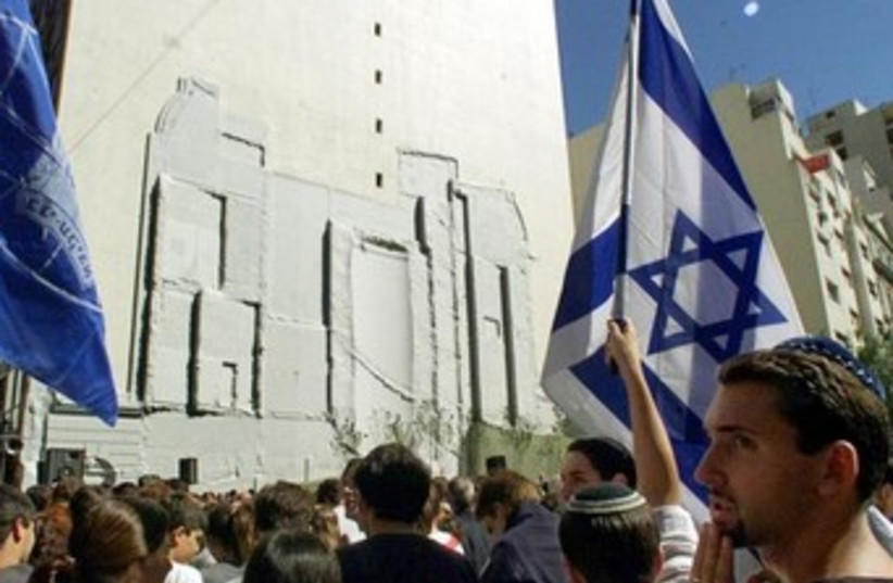 The memorial site of the former Israeli embassy in Buenos Aires. [File] (photo credit: REUTERS)