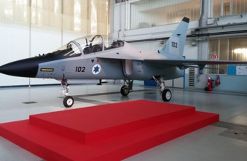 """Lavi"" training jet (photo credit: DEFENSE MINISTRY)"