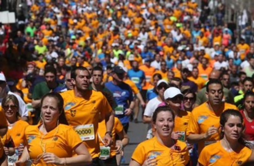 2014 Jerusalem Marathon.  (photo credit: MARC ISRAEL SELLEM)