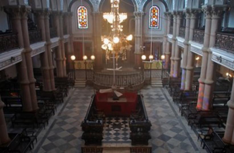 Interior of the Magen David Synagogue, Calcutta. (photo credit: Wikimedia Commons)