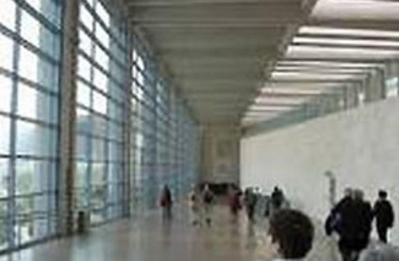 airport (photo credit: AP)