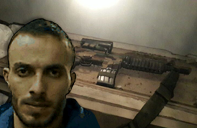 Paestinain suspect arrested by security forces (photo credit: IDF SPOKESMAN'S OFFICE)
