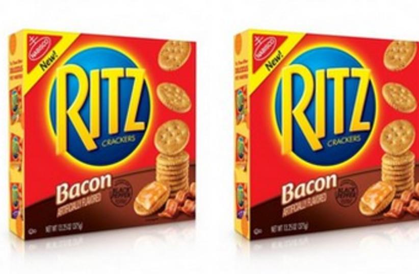 Ritz (photo credit: Courtesy)