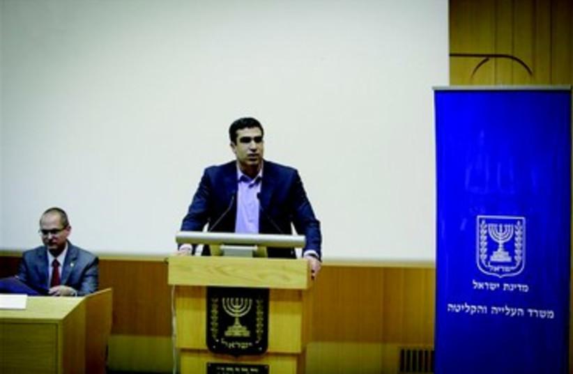 Le député Yoni Chetboun (photo credit: DR)