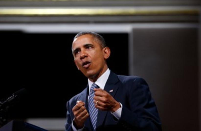 US President Barack Obama delivers a speech Palais des Beaux-Arts (BOZAR) in Brussels, Belgium March 26, 2014. (photo credit: REUTERS)
