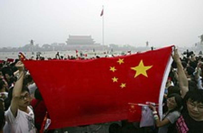 olympics chinese flag (photo credit: )