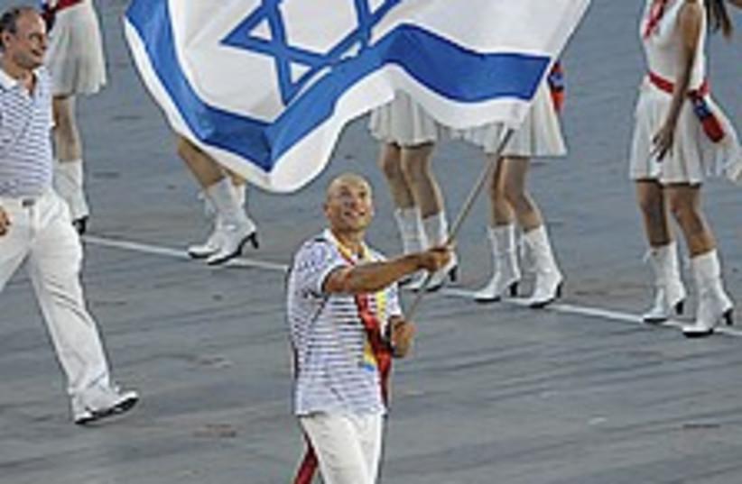 israel olympics team 224 (photo credit: AP)