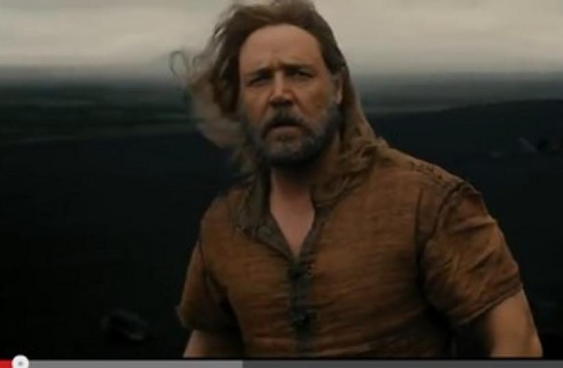 Still from the upcoming film 'Noah' (photo credit: YOUTUBE SCREENSHOT)