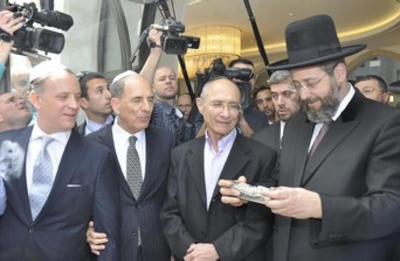 Waldorf Astoria Jerusalem Mezuzah-Affixing Ceremony (photo credit: DANIEL COHEN)