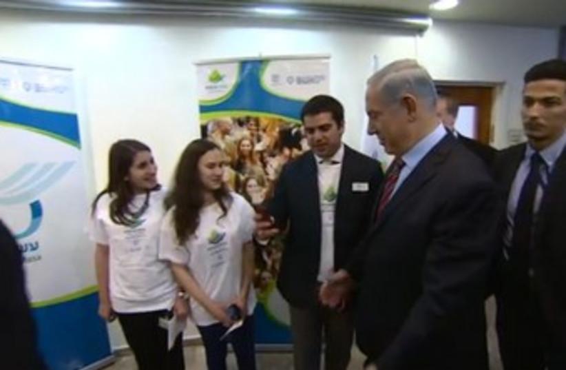 Netanyahu meets MASA participants (photo credit: YOUTUBE SCREENSHOT)
