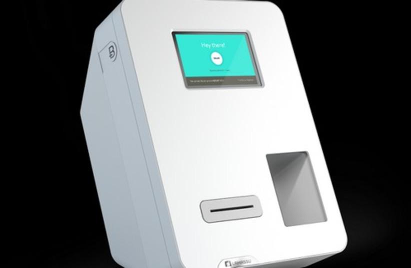 Bitcoin ATM (photo credit: BITCOIN EMBASSY)