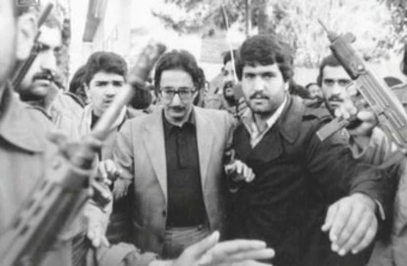 Iran hostage crisis, November 4, 1979 (photo credit: Wikimedia Commons)