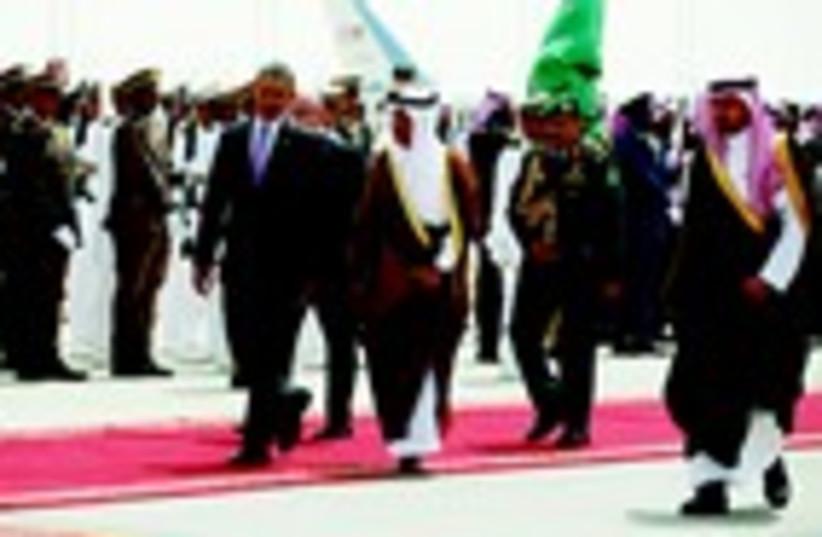 Obama en Arabie Saoudite (photo credit: KEVIN LAMARQUE)