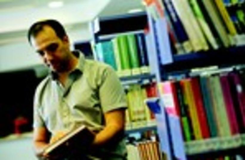 Professeur de Keshet (photo credit: DR)