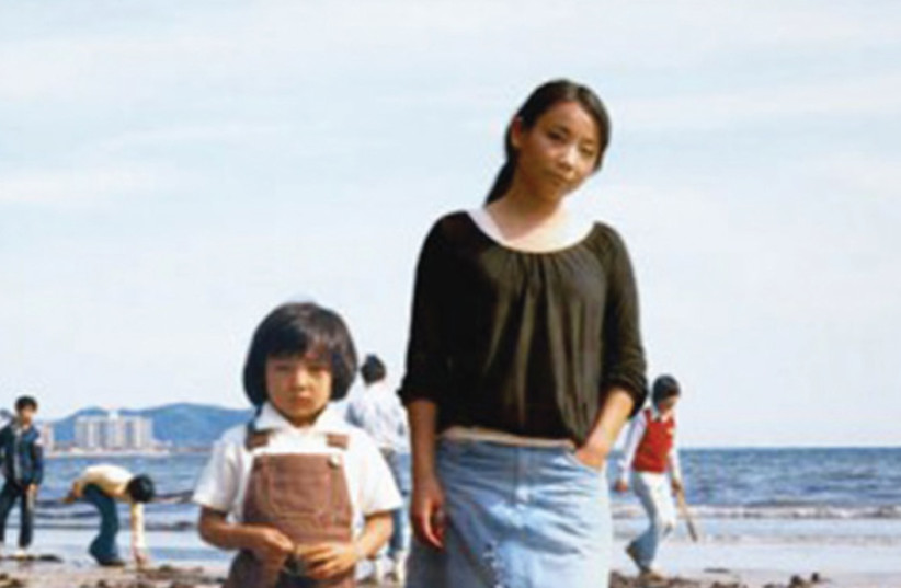 'IMA'IMAGINE FINDING ME' by Japanese photographer Chino OtsukaGINE FINDING ME' by Japanese photographer Chino Otsuka (photo credit: PHOTOGRAPHYFESTIVAL.CO.IL)