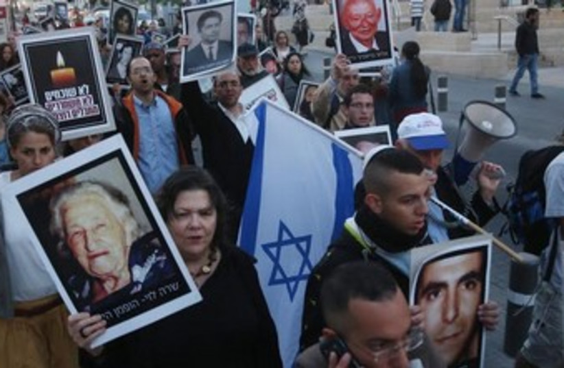 Bereaved families protest (photo credit: MARC ISRAEL SELLEM)