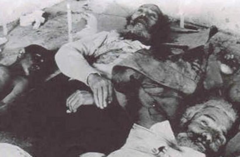 Jewish victims of the 1920 Nebi Musa Massacre (photo credit: JERUSALEM POST ARCHIVE)