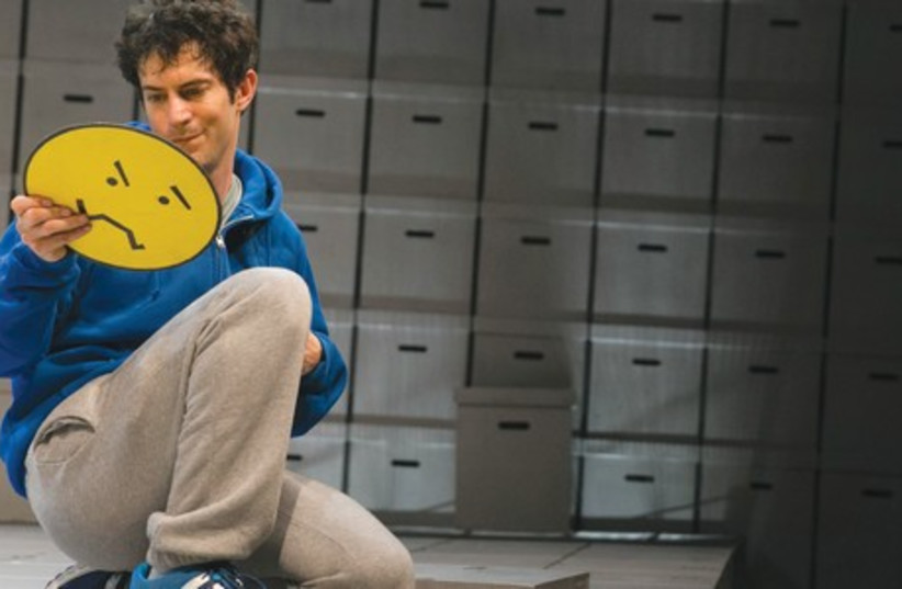 NADAV NATES playes the lead role in 'The Curious Incident of the Dog in the Night-Time.' (photo credit: Courtesy)