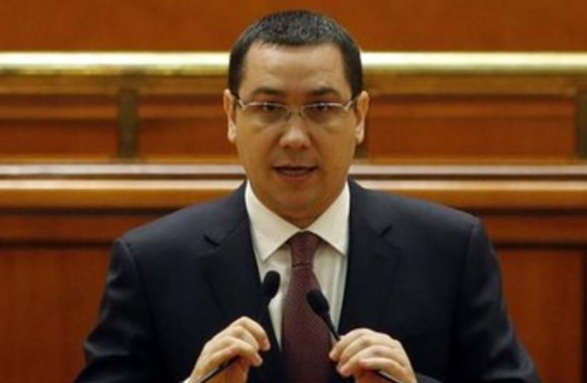 Romanian Prime Minister Victor Ponta. (photo credit: REUTERS)