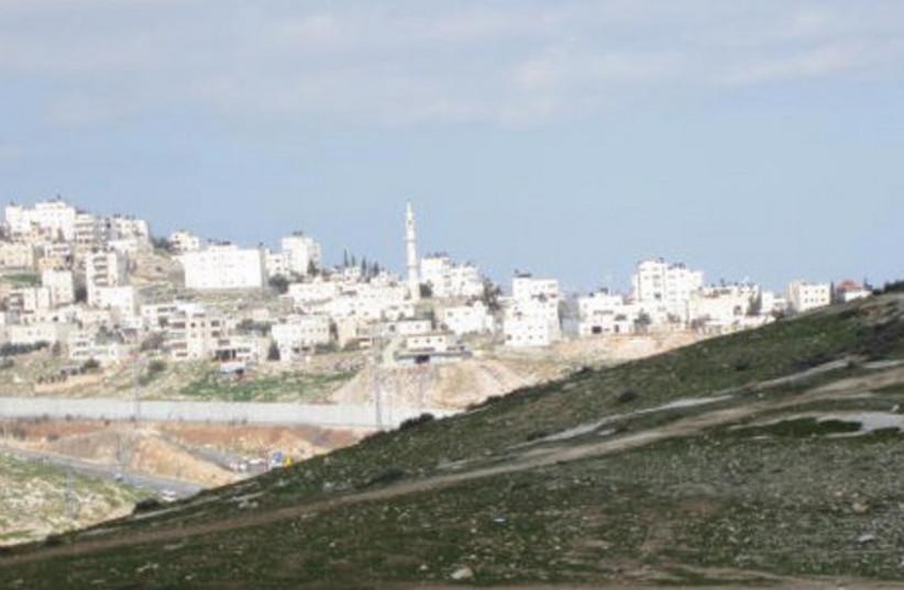 Site of planned park on Mount Scopus (photo credit: BIMKOM WEBSITE)