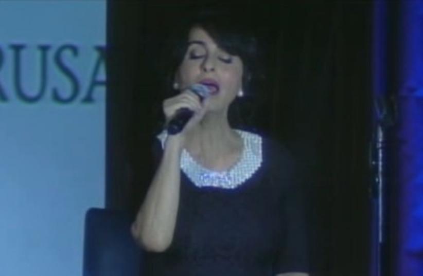 Rita performing at JPost Conference (photo credit: JPOST STAFF)