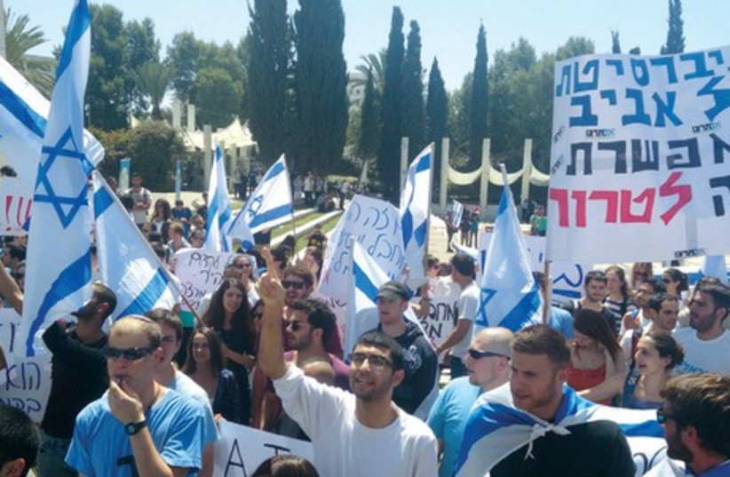 Tel Aviv U students protest visit by Hezbollah terrorist (photo credit: OREN BUTBUL)