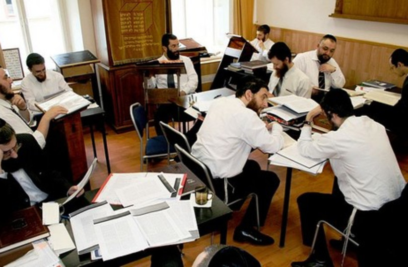 Kollel [File] (photo credit: Wikimedia Commons)